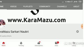हरियाणा पुलिस। IRB Result घोषित।Official Notice| KaraMazu Sarkari Naukri