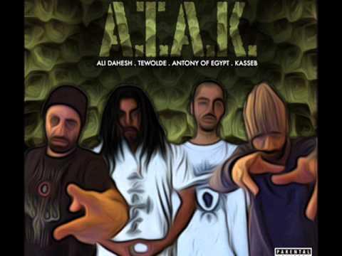 Ali Dahesh, Tewolde Issac, Antony of Egypt, & Kasseb - Cloudy Skies (Produced by Ali Dahesh)