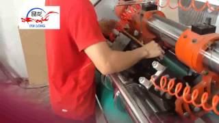PL-PB2500 Thin Blade Slitting Machine--Daniel Fu--Factory Price