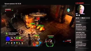 Diablo 3: Reaper of Souls PS4 часть1