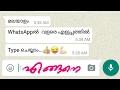 WhatsApp Malayalam Typing