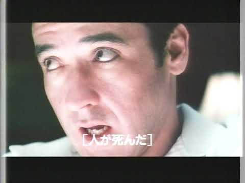 """『""""アイデンティティー""""』日本版劇場予告編"""