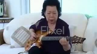 """A""""NUE LADY WITH GUITAR"""