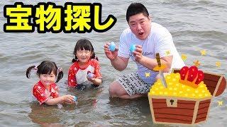 ビーチで宝物探しごっこスライムエッグを見つけた!ボンボンドリームダンス Funny kids find treasure slime egg | HaneMarisWorld thumbnail