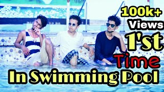 First Time in Swimming Pool || Bangla Funny Video || Durjoy Ahammed Saney || Saymon Sohel ||Eikhon