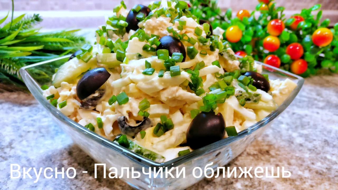 Новогодний Салат на 2020 Год Очень Вкусно и Красиво!!! / Праздничный Салат / Salad. Салат с курицей