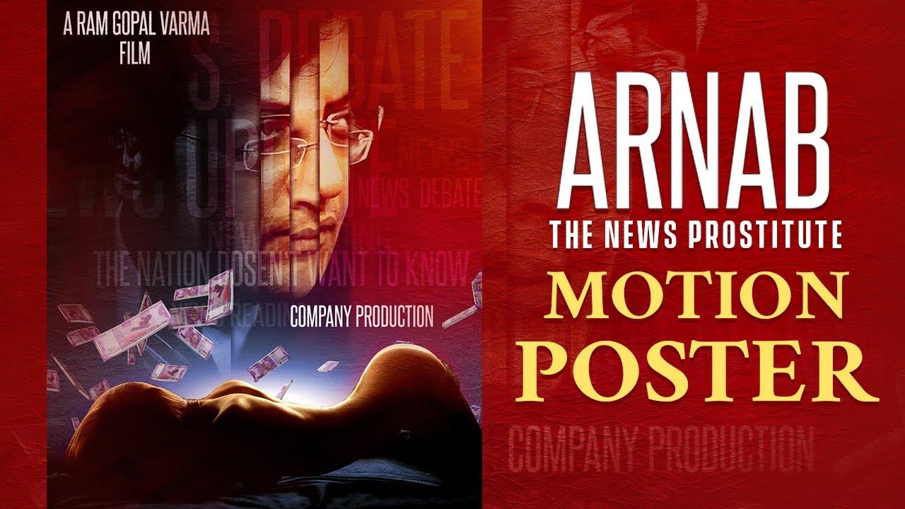 Arnab: The News Prostitute Motion Poster | RGV's Arnab | RGV | Latest Telugu Movies | #Arnab - YouTube