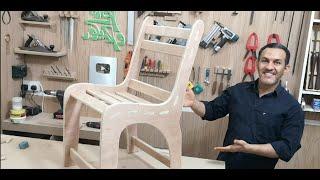 اسهل طريقة لعمل كرسي، السهل الممتنع ( DIY )