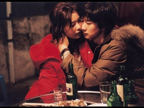 [Park Cheol Soo: A Korean Filmmaking Legend] Green Chair (2003)