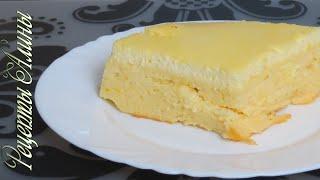 Рецепты Алины. Ни кто не откажется от такого десерта ! Нежный, воздушный и очень вкусный !