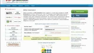 SEO sprint - Заработок в Интернете на кликах