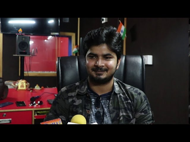 Exclusive Interview Of Bhojpuri Film ''Rajveer'' Director Arjun kashyap, Vaibhav Shukla etc.