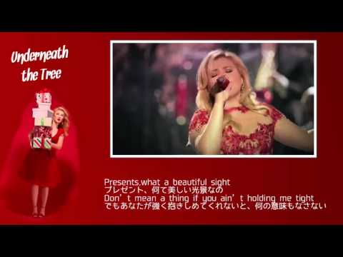 Kelly Clarkson Underneath the Tree - 和訳
