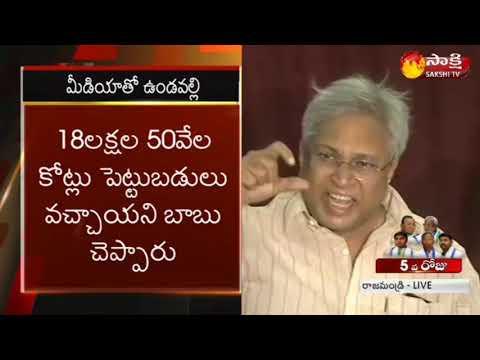 Undavalli Arun Kumar Speaks to Media    Slams Chandrababu Over AP Special Status