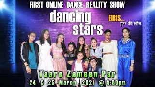 BBIS Dancing Stars | Episode 18 | Taare Zameen Par