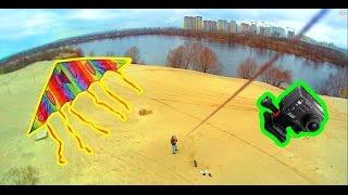 Видеокамера на воздушном змее, как сделать, и аэросьемка!