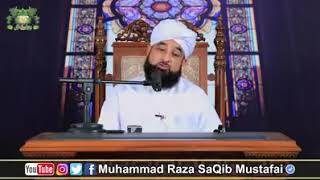 Saqib roza video