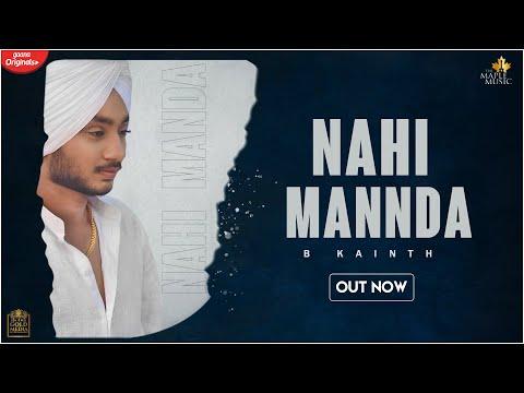 NAHI MANNDA by B Kainth | Gold Boy | Gold Media | The Maple Music