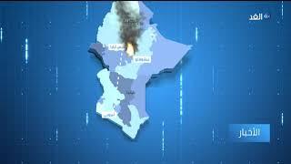 تحطم طائرة ركاب إثيوبية خلال رحلة إلى العاصمة الكينية نيروبي
