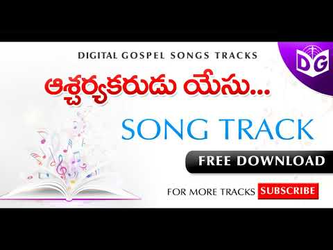 Ashcharya Karudu Yesu Song track || Telugu Christian Audio Songs Tracks || Digital Gospel
