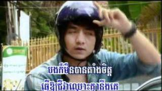 [ RHM VCD vol 173 ] Choon por kloun eng oy chab plech ke by Nob Bayarith