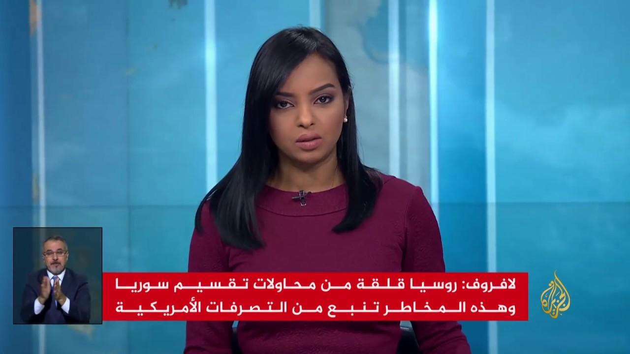 الجزيرة:نشرة الإشارة الثانية 2018/2/19