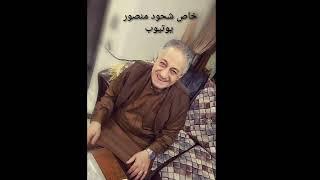 موال عنو على البال ربعي وخلاني فكرة في غربتي ربعي وخلاني مصطفى سرميني