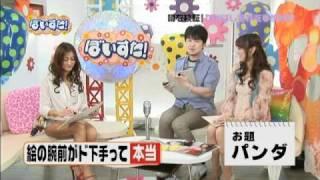 Chiaki Takahashi - たかはし智秋 たかはし智秋 検索動画 49