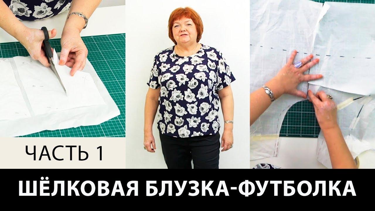 Простые футболки без выкройки фото 24