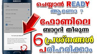6 Tips to improve battery life on android phones | MALAYALAM