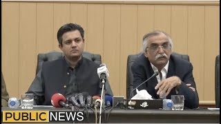 chairman-fbr-shabbar-zaidi-and-hammad-azhar-complete-press-conference-21-june-2019