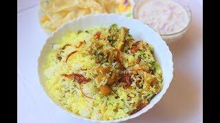 നലലര ബരയണ ഉണടകകയല  Kerala Style Chicken Dum Biryani  Anu&#39s Kitchen