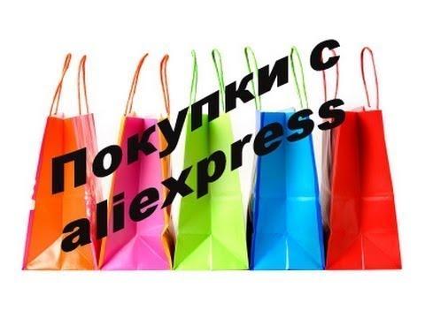 Большая распаковка посылок с Алиэкспресс товары для ногтей макияжа чехлы