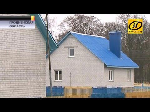 Дома для работников сельхозпредприятия в Гродненской области строят более 10 лет