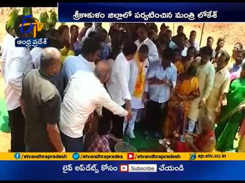 Minister Nara Lokesh inaugurates development programs in Srikakulam