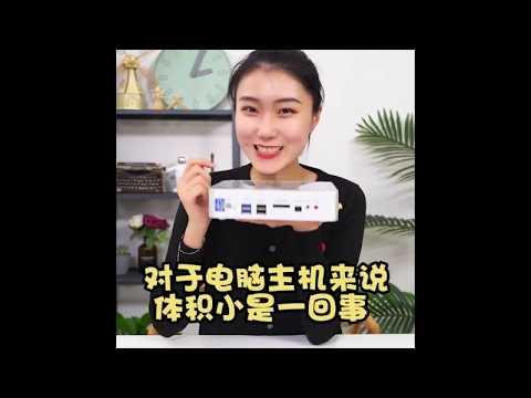 Partaker Fanless Mini Computer i7 8550U 7560U i5 8250U 7260U 2 DDR4 Msata M.2 SSD mini pc