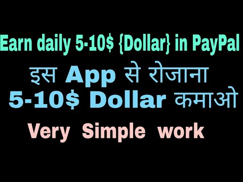 Earn daily 5-10$ {dollar} in PayPal || Refer & Earn PayPal cash || very  easy to Earn paypal cash