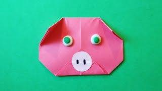 как сделать поросенка из бумаги. Оригами из модулей ПОРОСЕНОК (свинка, свинья)