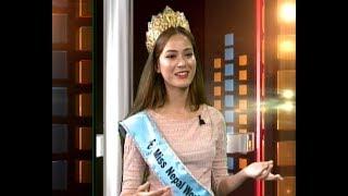 Exclusive : पहिलो महिला प्रधानमन्त्री बन्न चाहन्छिन् मिस नेपाल शृंखला खतिवडा(Miss Nepal 2018)