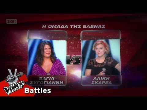 Βάγια Ζυγογιάννη vs Αλίκη Σκαρέα - Όταν σου χορεύω   4o Battle   The Voice of Greece