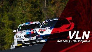 Rennen 9   VLN Langstreckenmeisterschaft