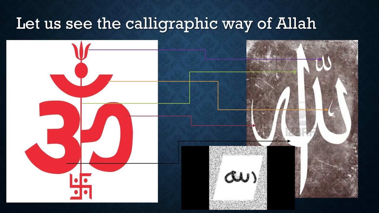 The Origin Of The Islamic Symbol Allah Youtube