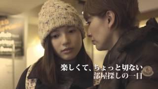 2月のある日。この春から東京の大学生になる璃子は、父と共に広島から上...