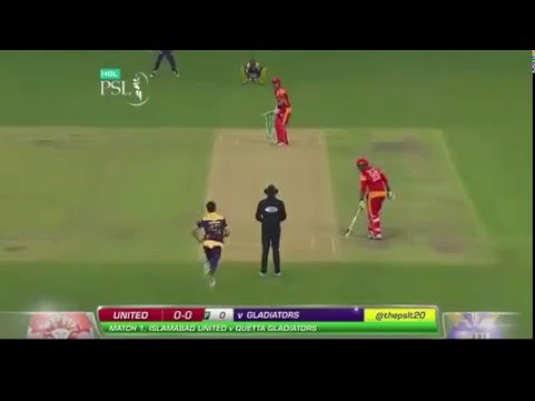 first ball of PSL by Anwar Ali