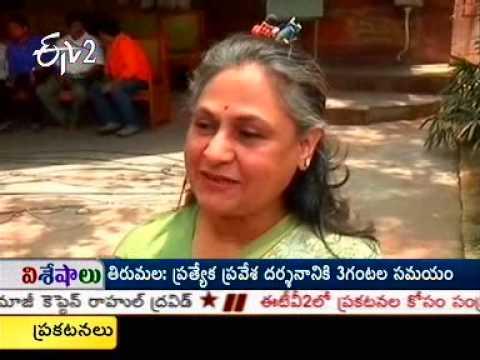 Would never contest Lok Sabha elections, says Jaya Bachchan