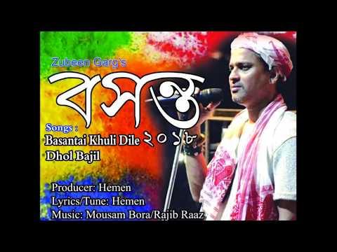 Holi geet Basanta by Zubeen Garg | Zubeen Garg New Holi | SUPERHIT HOLI| BARPETA HOLI|