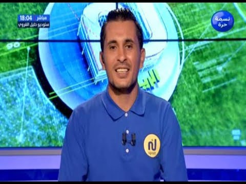 Le Journal de Sport de 18:00 du Mardi 18 Septembre 2018 - Nessma TV