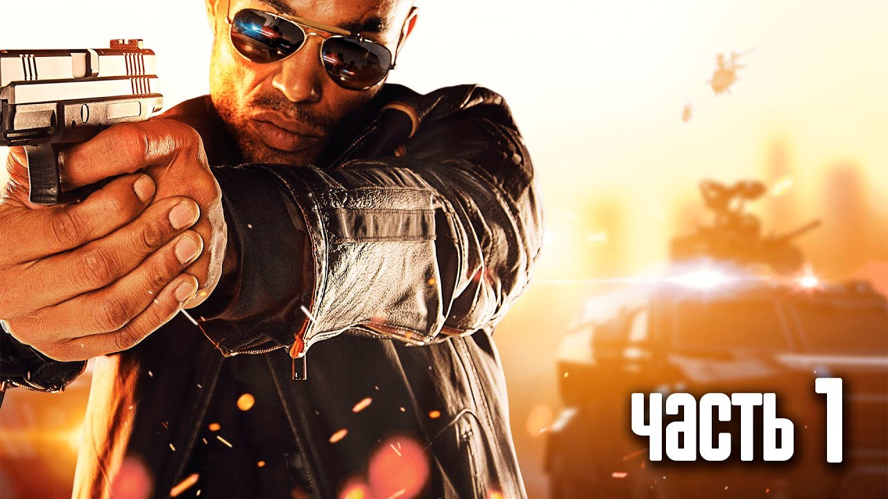 Battlefield™ hardline. Get a piece of the action in battlefield™ hardline, a fresh, new take on battlefield that allows you to live out your cops and criminal fantasy. Ps4; also on ps3. Buy download. Buy disc. Release date: out now; genre: first person shooter / action. Publisher: electronic arts; developer: visceral games.