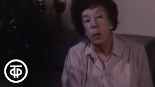 Одиссея Александра Вертинского. Фильм 2 (1991)