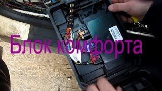 видео Ремонт типтроника на Фольксваген Пассат Б5\VW Passat B5